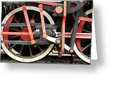 Old Steam Locomotive Wheels Greeting Card