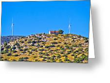 Old Stone Church And Green Energy Plant Greeting Card
