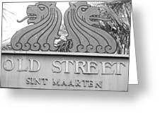 Old Street Sint Maarten In Sepia Greeting Card