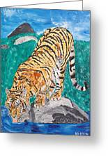 Old Tiger Drinking Greeting Card