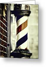 Old Time Barber Pole Greeting Card