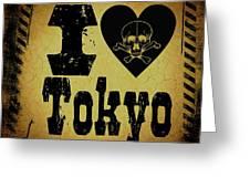 Old Tokyo Greeting Card