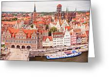 Old Town Gdansk Greeting Card