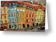 Old Town In Warsaw # 32 Greeting Card