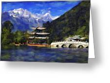 Old Town Of Lijiang Greeting Card