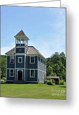 Old Two Room School House Greeting Card