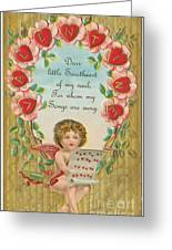 Old Valentine Design Four Greeting Card