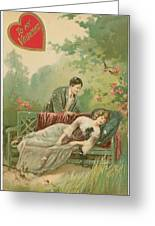 Old Victorian Era Valentine Card Greeting Card