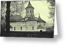 Old Village Church Greeting Card