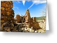 Old Walls Fallen Greeting Card