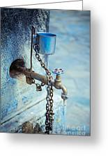 Old Water Tap Greeting Card