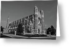 Old West End Our Lady Queen Of The Most Holy Rosary Cathedral II Greeting Card