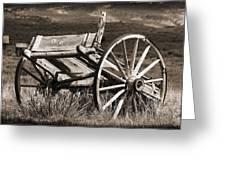 Old Wheels 2 Greeting Card