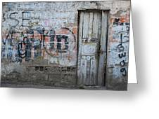 Old White Door In A Wall Greeting Card