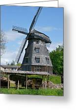 Old Windmill Greeting Card