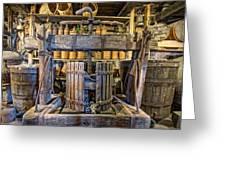 Old Wine Press 2 Greeting Card