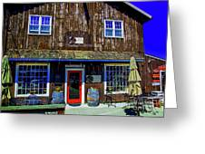 Old Wine Shop Greeting Card