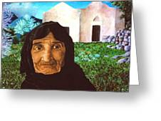 Old Woman Of Kritsa Greeting Card
