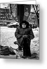 Old Women Selling Woollen Socks On The Street Monochrome Greeting Card