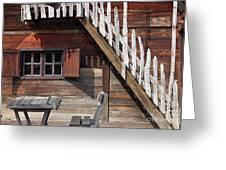 Old Wooden Cabin Log Detail Greeting Card