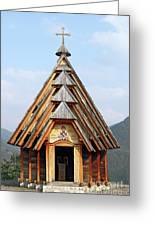 Old Wooden Church On Mountain Greeting Card