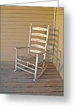 Old  Wooden  Rocking  Chair Greeting Card