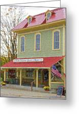 Olde Country Store Greeting Card