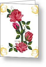 Olde Rose Pink With Leaves And Tendrils Greeting Card