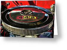 Olds 442 Air Cleaner Greeting Card