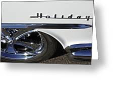 Oldsmobile Holiday Emblem Greeting Card