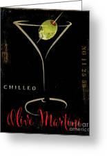 Olive Martini Greeting Card
