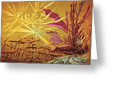 Olivier Messiaen Landscape Greeting Card
