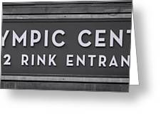 Olympic Center 1932 Rink Entrance - Monochrome Greeting Card