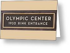 Olympic Center 1932 Rink Entrance Greeting Card