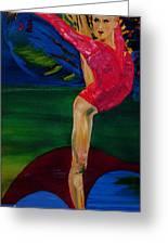 Olympic Gymnast Nastia Liukin  Greeting Card