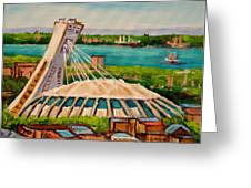 Olympic Stadium  Montreal Greeting Card