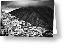 Olympos. Karpathos Island Greece Greeting Card