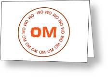 Om Mantra Emblem Yoga Meditation Chant Hinduism Spiritual by Navin Joshi