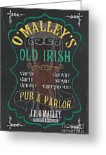 O'malley's Old Irish Pub Greeting Card