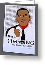 Omazing Obama 1.0 Greeting Card