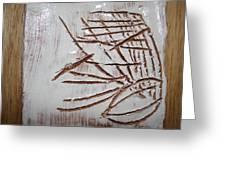 Omuyimbi  - Tile Greeting Card