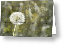 On A Breeze Quote Greeting Card