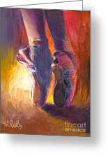 On Pointe At Sunrise Greeting Card