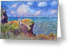 On The Bluff At Pourville - Sur Les Traces De Monet Greeting Card