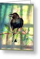 On The Outside Looking In Greeting Card by Arline Wagner
