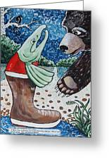 Once Bear And Salmon_part 1 Greeting Card