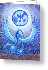 Once In A Blue Moon Greeting Card