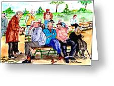 Once Upon A Park Bench Greeting Card