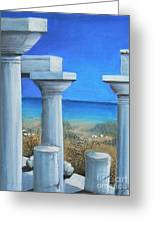 Once Upon A Time In Greece Greeting Card