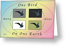 One Bird Poster And Greeting Card V1 Greeting Card